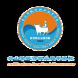 台山市敬修职业技术学校