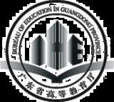 广东省教育厅